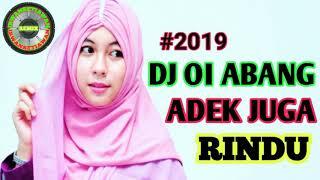 DJ ADEK JUGA RINDU || BALASAN ADEK BERJILBAB UNGU || LAGI VIRAL TERBARU 2019