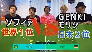 【 頂上決戦 】杉村直紀(SOFIA)選手 V.S. GENKI森田(ウイイレ日本2位) thumbnail
