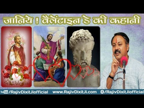 Reality of Valentine s Day Exposed By Rajiv Dixit Ji