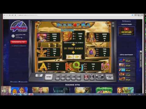 Видео Как удалить казино вулкан с компьютера полностью windows