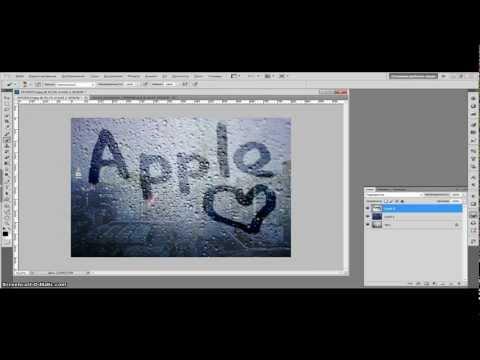 Как сделать надпись на запотевшем стекле в Photoshop CS5