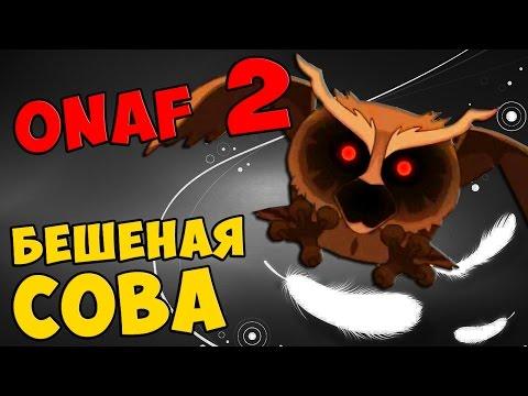 One Night at Flumptys 2 - БЕШЕНАЯ СОВА