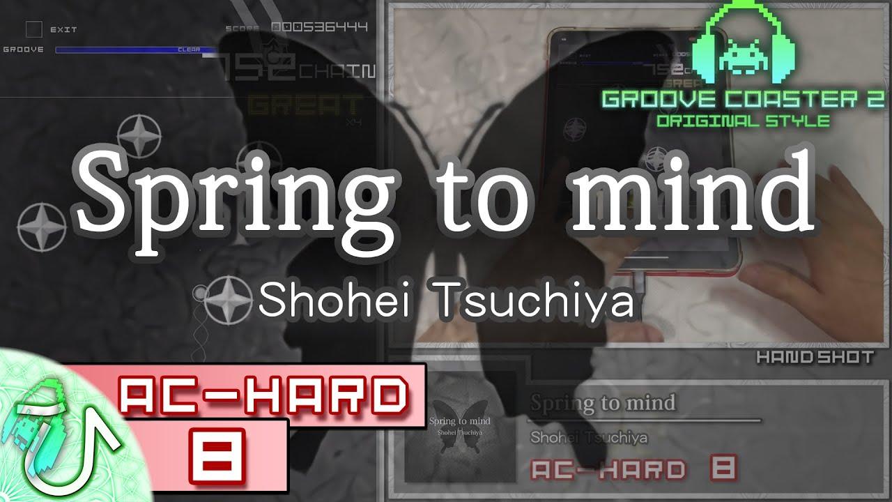 [Remake] Spring to mind (AC-HARD) 理論値 【GROOVE COASTER 2 Original Style 手元動画】