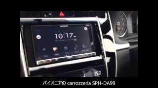 新型ハリアー HARRIER carrozzeria SPH-DA99 アプリユニット / Get Back