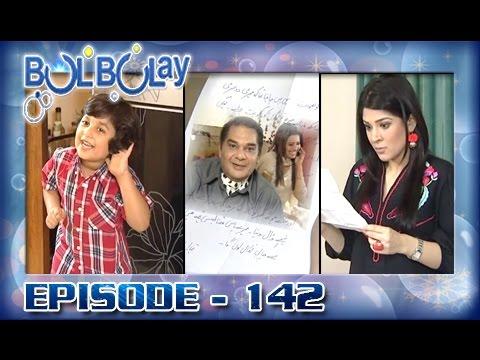 Bulbulay Ep 142 - ARY Digital Drama
