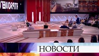 НаПервом канале впрограмме «Пусть говорят» трагедия знаменитого певца Евгения Осина.