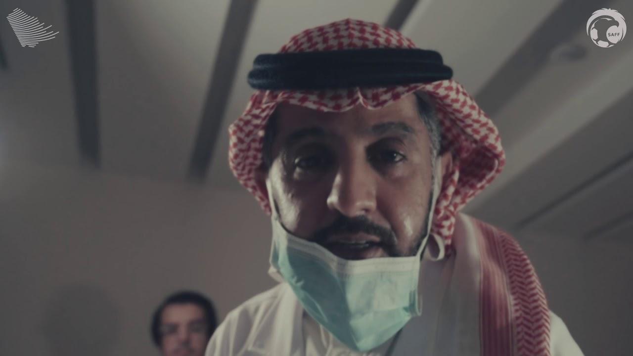 اتحاد كرة القدم السعودي - إعلان القائمة النهائية للمنتخب السعودي المشاركة في كأس العالم روسيا 2018