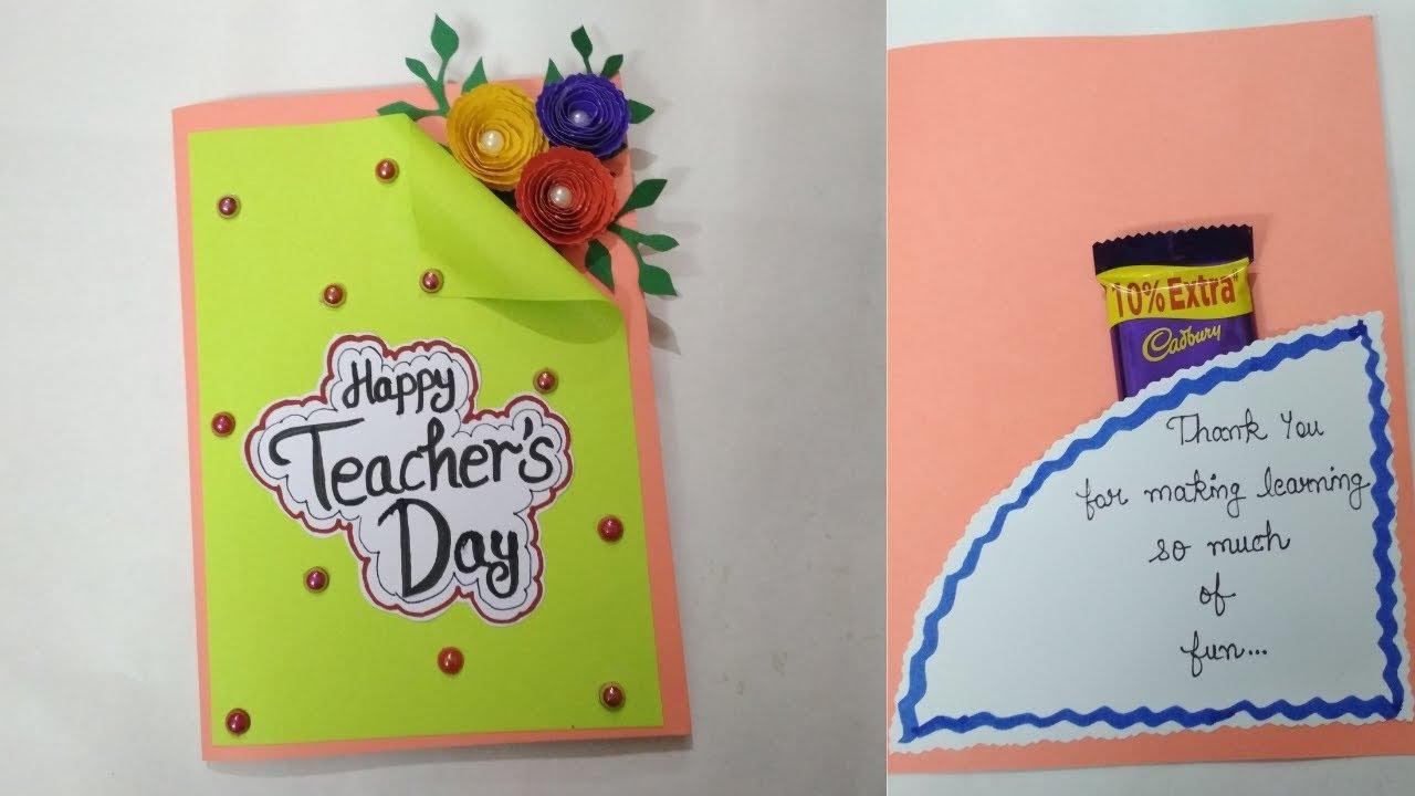 diy teacher's day cardhandmade teachers day card making