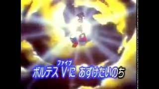 Voltus V Opening song