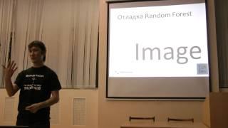 Машинное обучение (ч.4/4) - IzhDevCom Oktober 2012