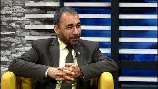 بامداد خوش - سرخط - صحبت های نجیب الله دانش در مورد موتر های یک کیلید و بی اسناد