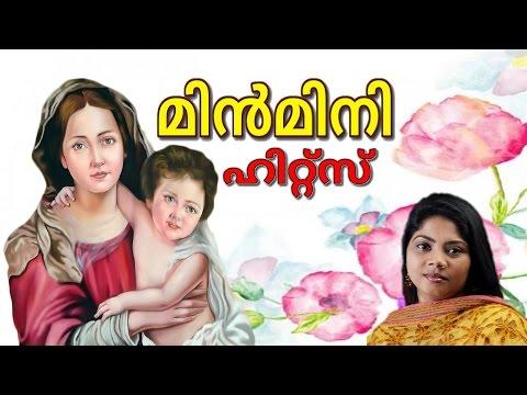 Minmini Hits Malayalam Christian devotional songs | Minmini Malayalam Songs