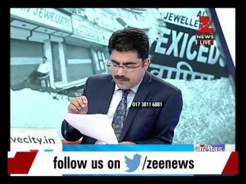 Why central govt turned deaf ears to Jeweller's strike? | Part 1