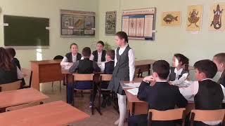 Фрагмент урока татарского языка в 6 классе