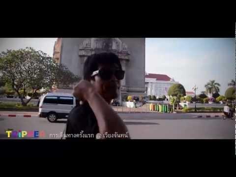 AseanTripper - Vientiane 110156 [1/2]