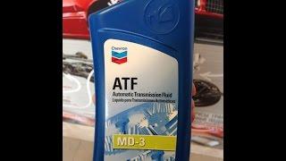 Тест масла Chevron ATF MD-3 на защиту от трения и износа