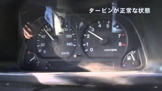 タービンブローしたセルボモードの加速比較動画