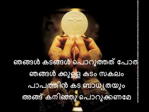 Swargasthithanam - Our Father - Syro Malabar Mass Song Malay