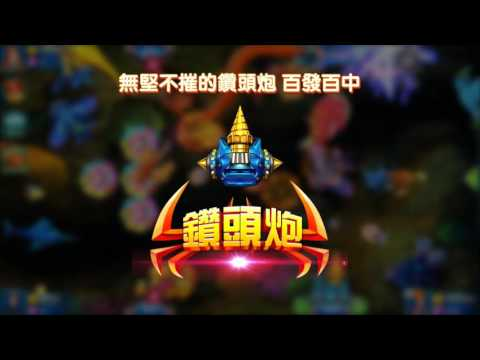 捕鱼无双Online-pocket ocean king - Apps on Google Play