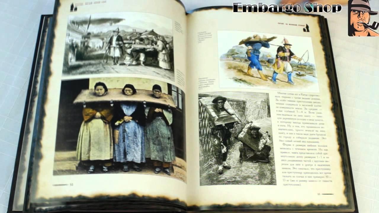 Электронные книги amazon вы всегда можете купить по отличным ценам в интернет-магазине readerone. Ru.