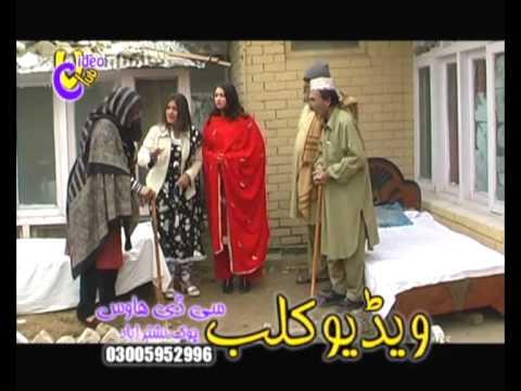 Ismail Shahid New Drama (Da wascut da chi da) thumbnail