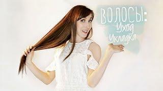 видео Косметика Керастаз для волос и ее инновационные методы