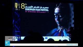 انطلاق مهرجان الفيلم الأوروبي في العاصمة السودانية الخرطوم