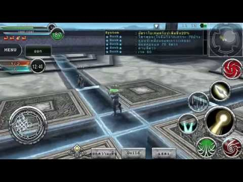[RPG AVABEL ONLINE] :  Priest VS Samurai