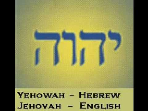 Is Jehovah The Real Name Of God