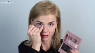 видео Макияж для близко посаженных глаз