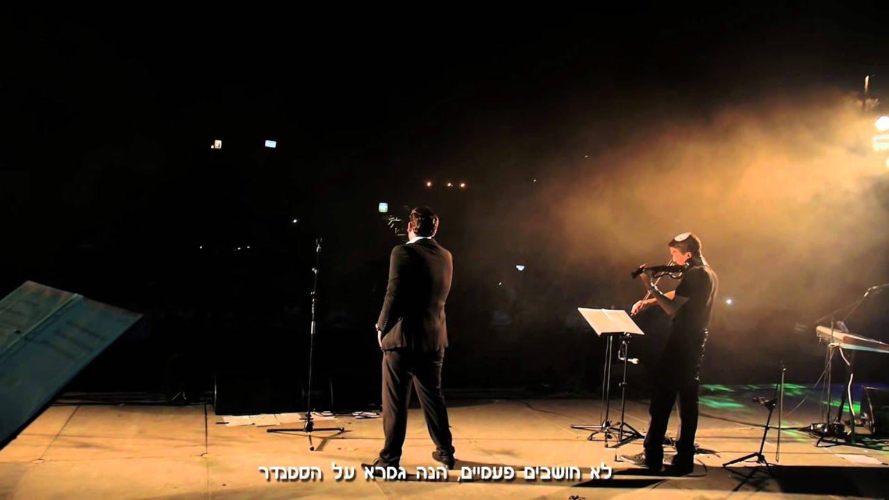 מוטי מונק בבריכת הסולטן - יושב ליד זכרון משה