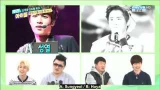[ENGSUB] 140115 Weekly Idol: INFINITE (Sungyeol/Hoya) Quiz Cut