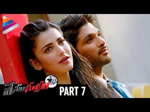 Race Gurram Telugu Full Movie | Part 7 | Allu Arjun | Shruti Haasan | Thaman S | Telugu Filmnagar thumbnail