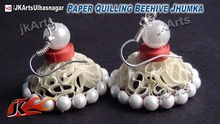 DIY  Beehive Paper Quilling Jewelry Jhumka |  How to make | JK Arts  414