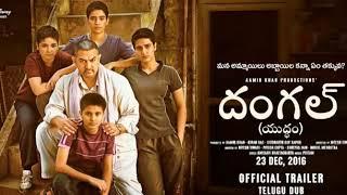 Dangal movie title track in Telugu version yuddham yuddham song
