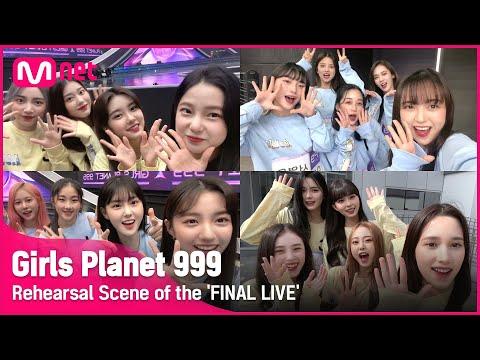 [Girls Planet 999] 🚨 (긴급) 파이널 리허설 현장에서 전해드립니다 (긴급) 🚨 #GirlsPlanet999 [EN/CN/JP]