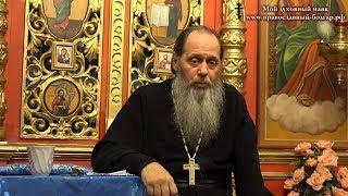 Поучительные истории от православных пастырей (часть 2)