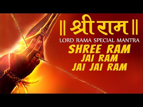 Download MOST POPULAR SONG OF LORD RAMA SPECIAL MANTRA  SHREE RAM JAI RAM JAI JAI RAM  CHANTING MEDITATION