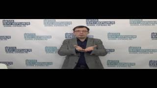 Премия Ёрд: Дмитрий Коткин о себе