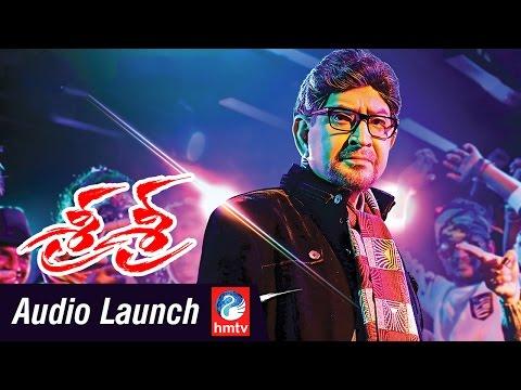 SRI SRI Movie Audio Launch   Krishna   Vijaya Nirmala   Mahesh Babu I HMTV