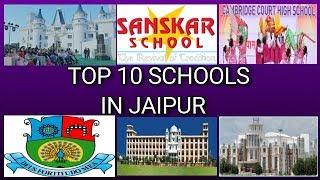 TOP 10 SCHOOL IN JAIPUR