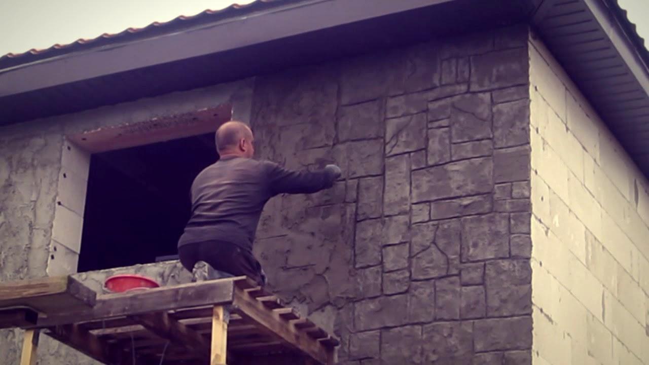 Штукатурка фасадов цементным раствором куб бетона в москве цена за работу