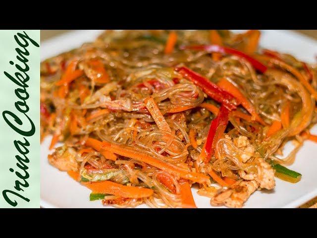 Салат С ФУНЧОЗОЙ и Курицей 🐔 Корейская Кухня Chicken and Glass Noodles Salad ✧ Ирина Кукинг