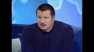 Только послушайте какого был мнения Соловьев о Путине и свободе слова в 2001 году на НТВ
