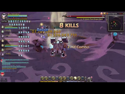 Dragon Nest SEA Rune Dragon Nest Hardcore 3 Man Service Ray Mechanic Pov