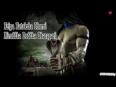 Kaun Hain Voh Lyrics(Shiv Stotram) CoverBaahubali - The Beginning -Shiva Tandav|HD