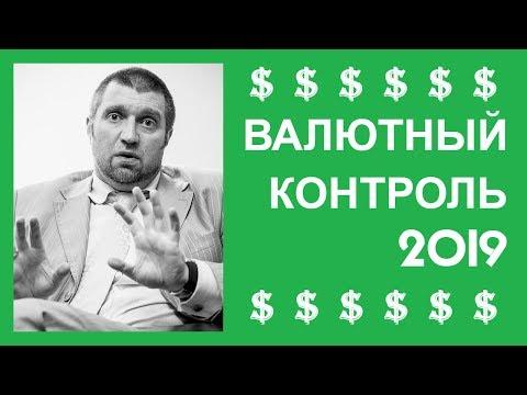 """""""Из страны надо уезжать не выезжая"""" — Дмитрий Потапенко"""