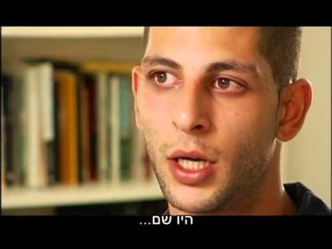 Lev Tahor Documentary Part I with English subtitles
