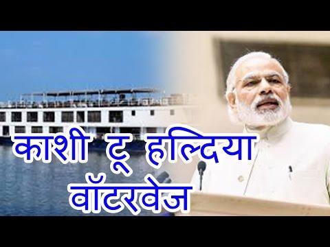 एक नई History की गवाह बनी Narendra Modi की काशी