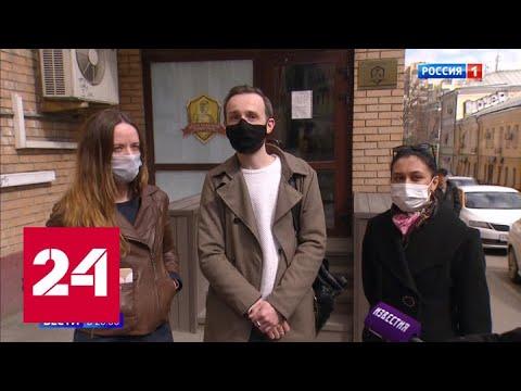 Обман налицо: юристы создали хитроумные схемы выманивания денег - Россия 24